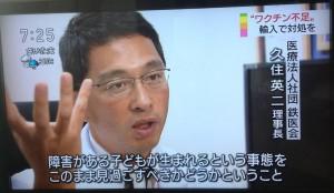 kusumi_NHK「おはよう日本」02