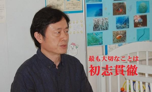シェ・モアインタビュー山口先生