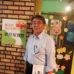 【突撃★隣の病児保育!】横浜市あざみ野病児保育室に行ってきました!