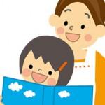 【病気の時でも子どもは遊びたい!】第1回資格認定試験のポイントと解説①(「病児保育の遊び」より)