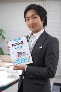 駒崎弘樹,テキスト