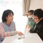 【「安心」を与える病児保育の引き継ぎのポイントとは?】第1回資格認定試験のポイントと解説②(「病児保育の1日」より)
