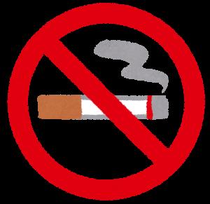 SIDS たばこはやめる