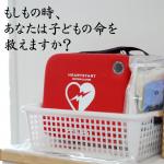 【乳児の心肺蘇生法】第2回資格認定試験のポイントと解説③(「心肺蘇生法・気道異物の除去」より)