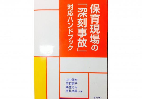 IMG_7601