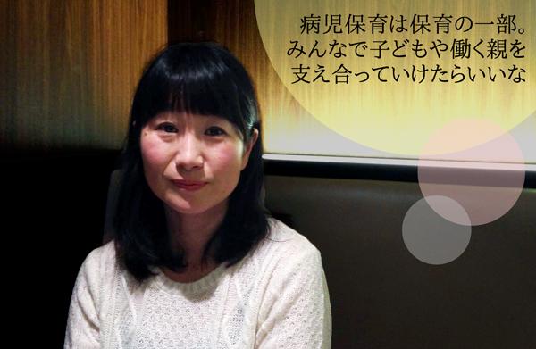 本田さんトップ画像