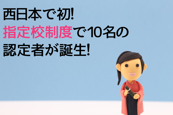 150310奈良文化