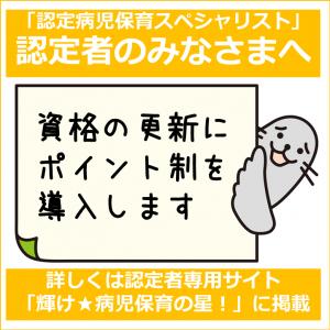 FB150801