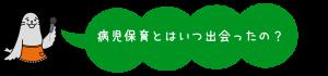 Q1-300x70