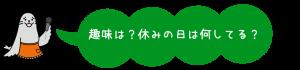 Q3-300x70