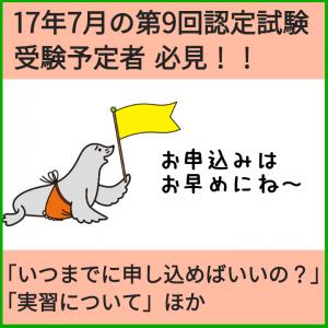 170403_WNFB