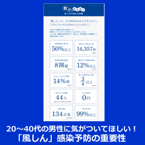 SB170510