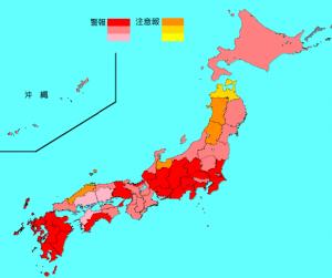 インフルエンザ流行レベルマップ(2019.1.16現在) 国立感染症研究所