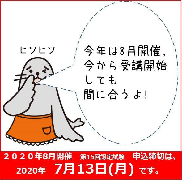 FB200612